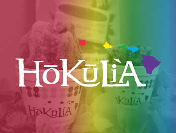 hokulia-case-study